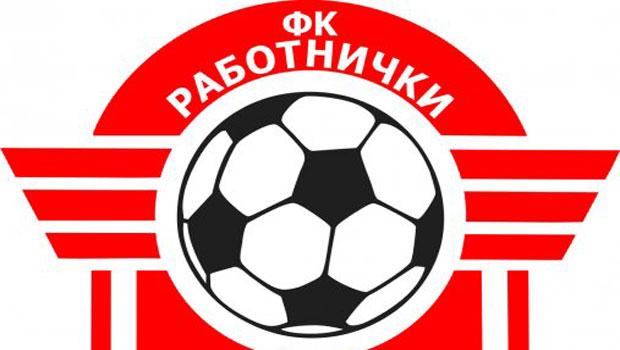 rabotnicki