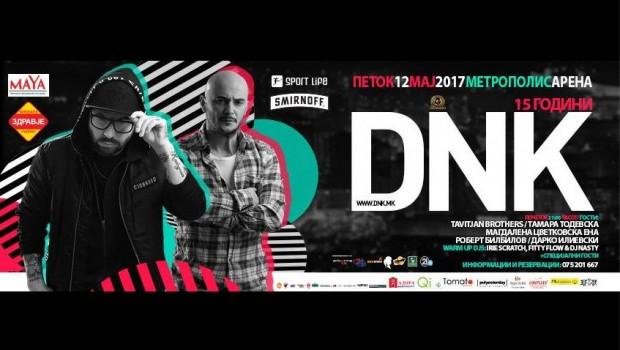 Роденденски концерт на  ДНК  во  Метрополис