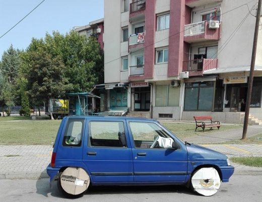 Авто УВ заштита во Автокоманда