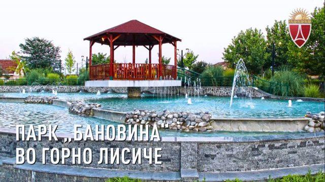 Паркот  Бановина  вистинско место за релаксација на жителите на Горно Лисиче