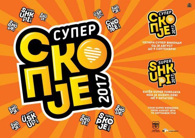 Викендов супер забава со Сергеј Четковиќ   Бајага и Инструктори во Скопје