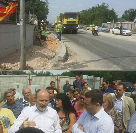 Груевски  Третата фаза од изградбата на булеварот  Борис Трајковски  во завршна фаза