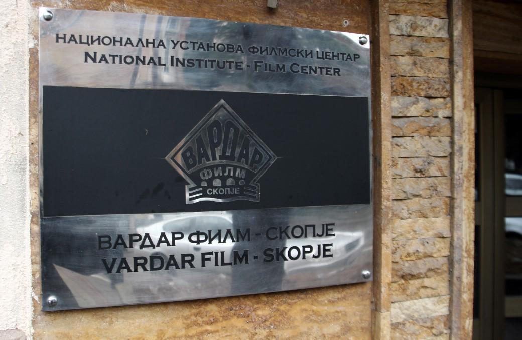 vardar-film-e-dobitnik-na-nagradata-golemata-dzvezda-na-makedonskiot-film