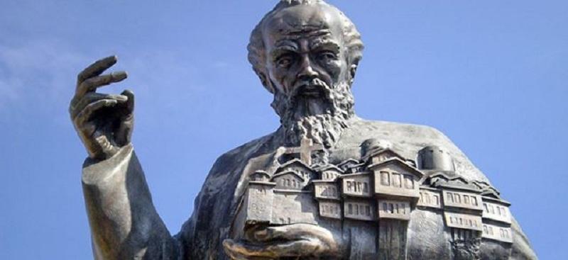 Чествување на Св  Климент Охридски во пресрет на утрешниот празник