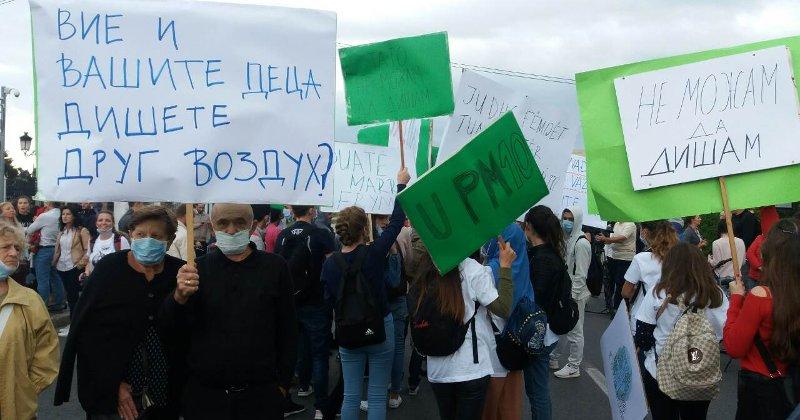 Протест пред Владата за чист воздух