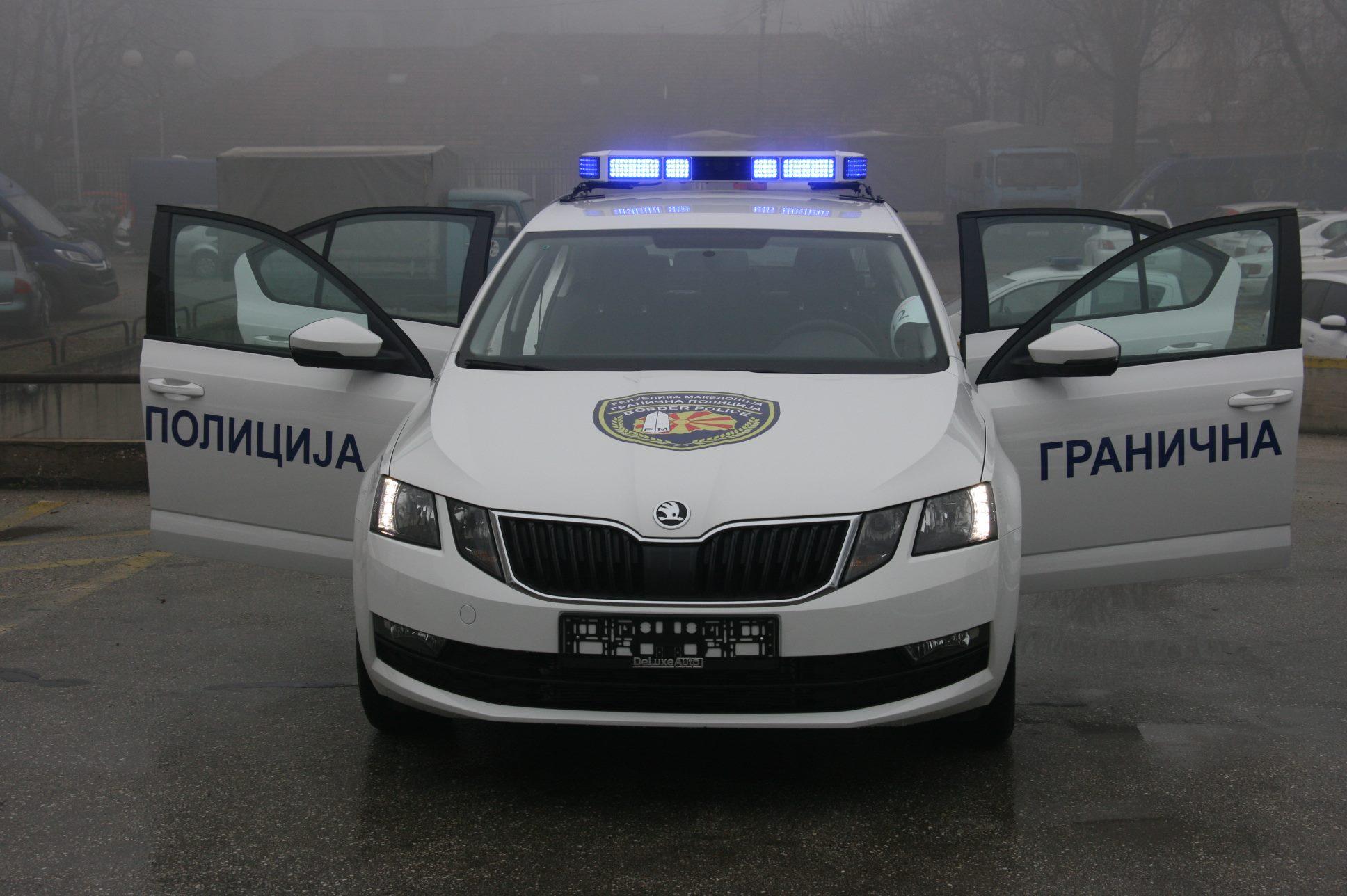 Полицијата се поднови со 45 нови  шкоди