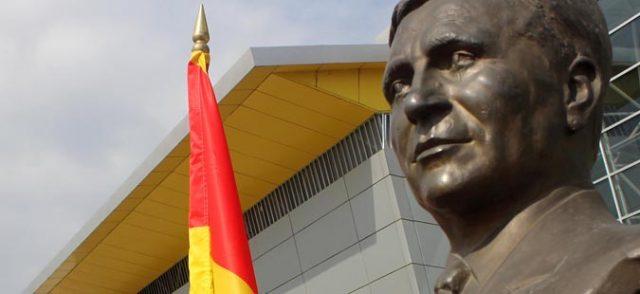 Почна Меморијалниот марш во чест на претседателот Борис Трајковски