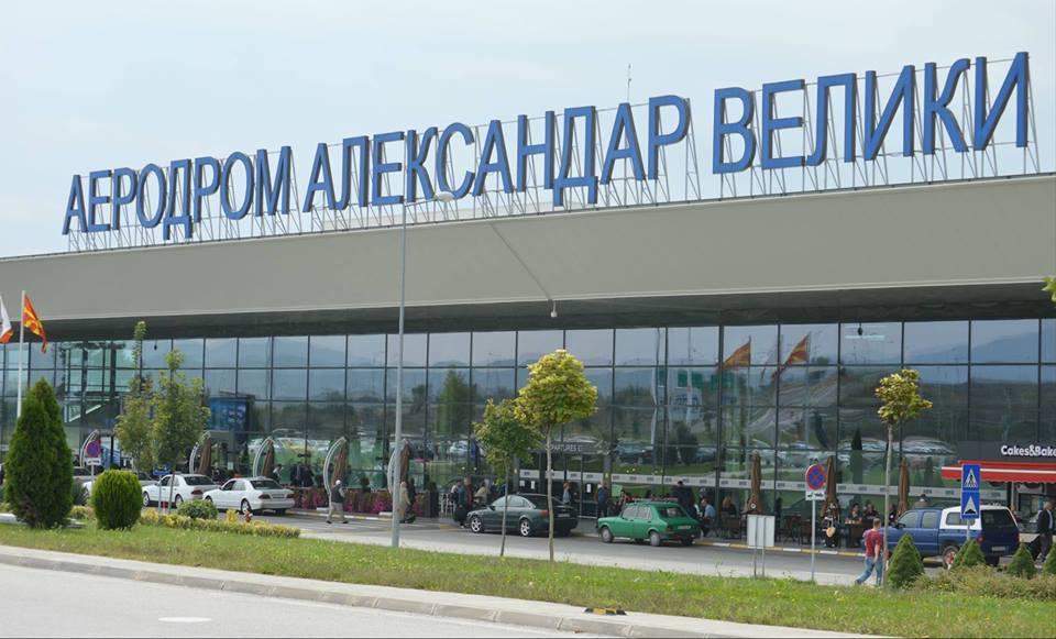 На македонските аеродроми менаџирани од  ТАВ  во 2016 минале 1 8 милиони патници