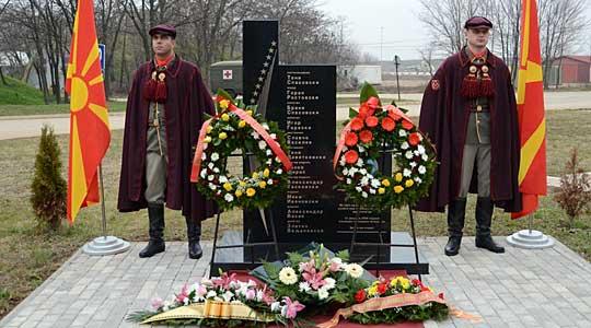 Девет години од хеликоптерската несреќа кај Катлановско Блаце