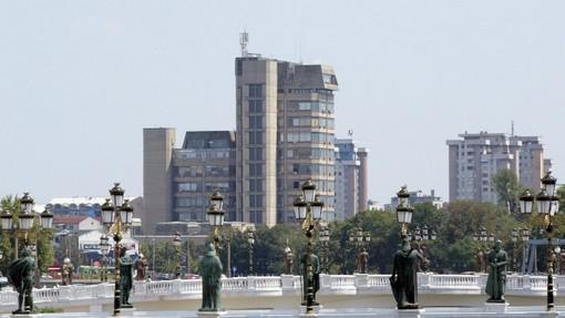 Народна банка и Бирото за образование ќе реализираат соработка