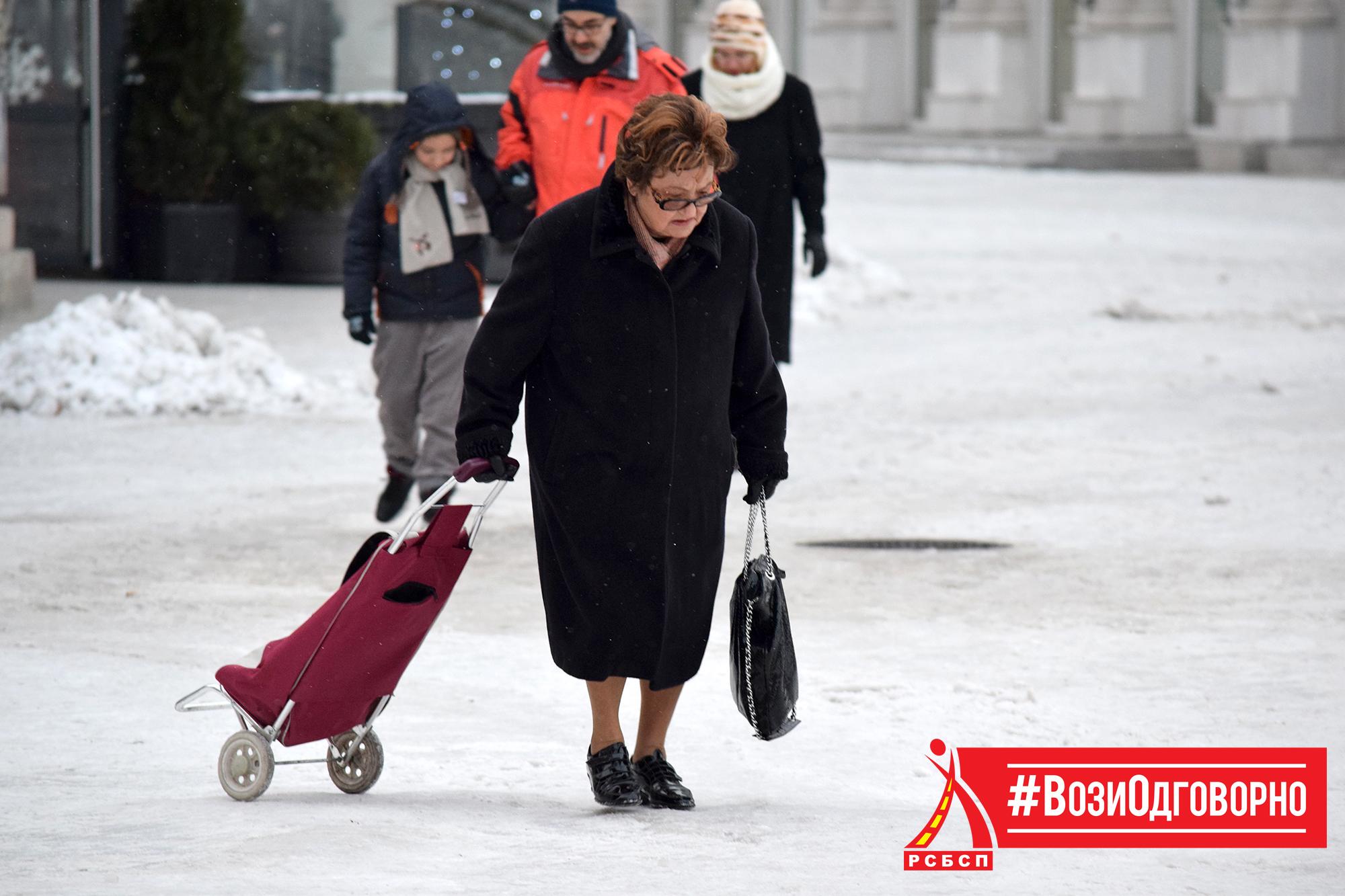 РСБСП  Зимски совети за безбедност на пешаците во сообраќајот