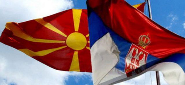Македонското МНР побара корекција на името   на српските патарини сме БЈРМ