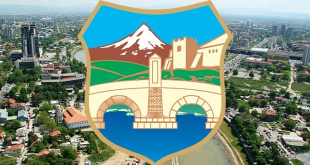 Да се плати данокот на имот  апелира Град Скопје
