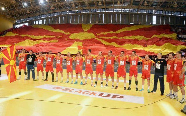 makedonija-gi-dobi-protivnicite-na-ep-vo-rakomet