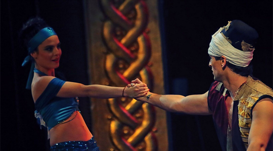 Авантурите на Аладин    премиера на Македонскиот народен театар