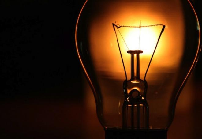 Неколку општини во Скопје утре без струја