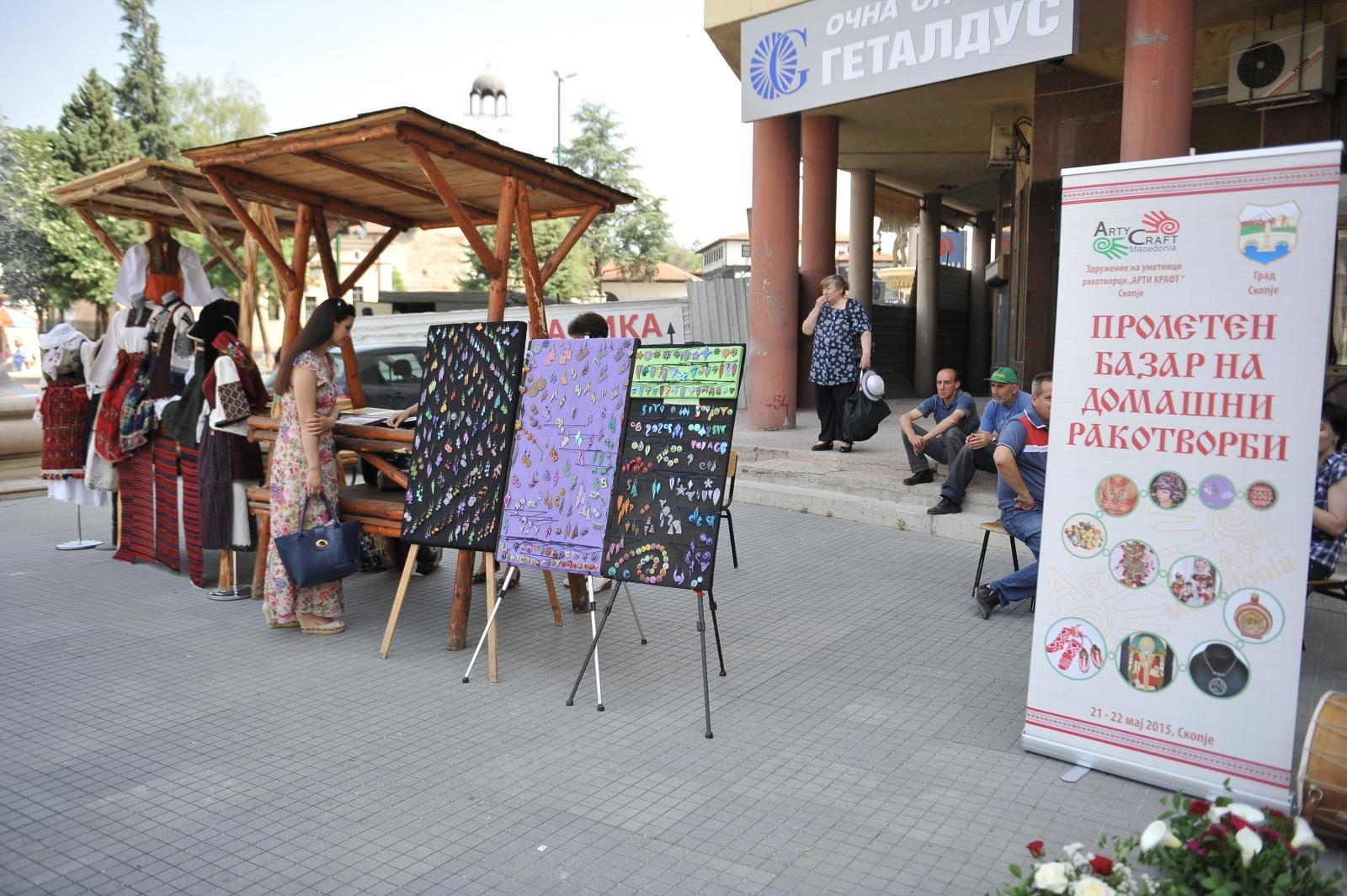 На плоштадот  Филип Втори   Пролетен базар на домашни ракотворби