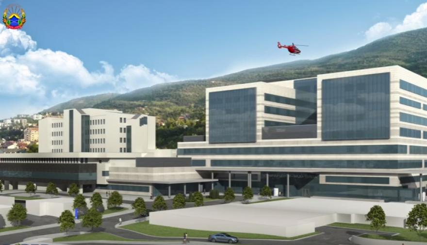 Новиот клинички центар со современ хелиодром за транспорт на пациентите