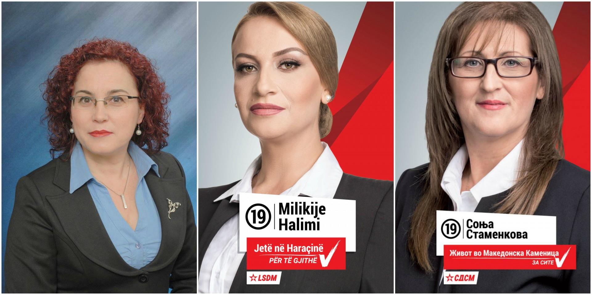 Три општини ќе ги водат жени