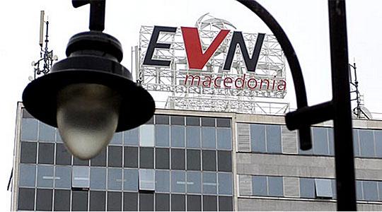 Наредната недела без струја корисници од повеќе општини во Скопје