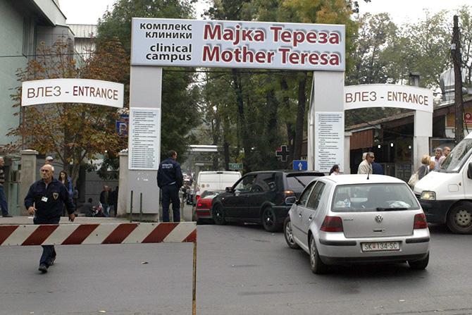 Деца предизвикале трагедија   маж се бори за живот на скопските клиники