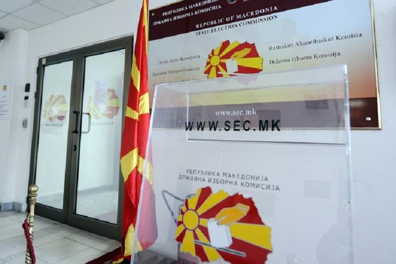 ДИК ги одби сите приговори за првиот круг од локалните избори