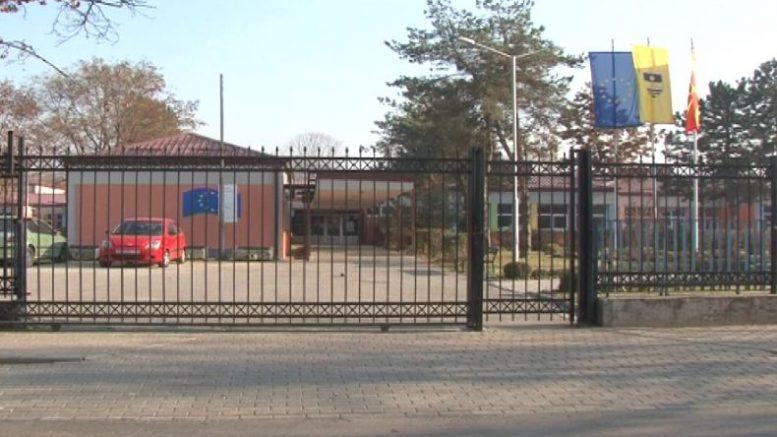 Полиција врши претрес во Општина Карпош