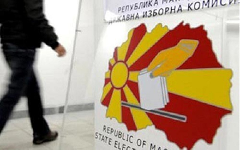 Приговори до ДИК поднеле 48 граѓани