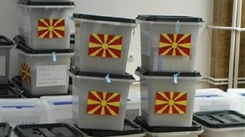 Последен ден за поднесување кандидатски листи за локалните избори