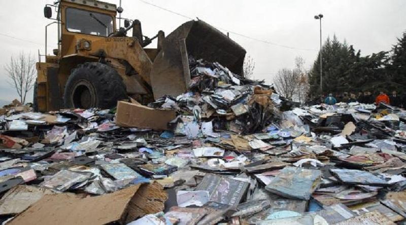 Вонреден надзор во депонијата Дрисла  не е утврдена радијација