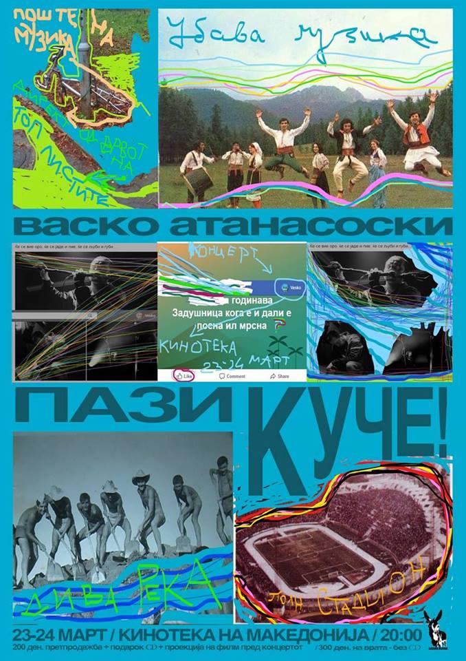 koncertna-promocija-na-pazi-kuche-prv-solo-album-na-vasko-atanasoski